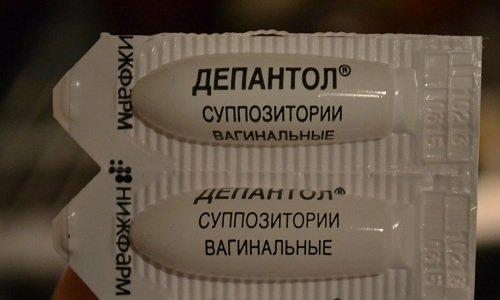 Суппозитории используют при развивающейся бактериальной, грибковой инфекции. С их помощью можно предотвратить воспаление, т. к. препарат характеризуется антисептическими свойствами