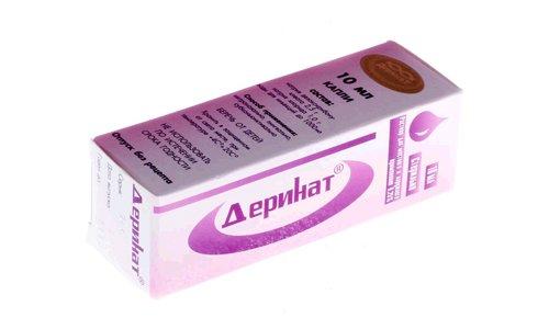 Особую осторожность при приёме препарата следует проявлять в 1 триместре беременности