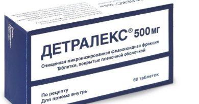 Результаты применения Детралекс 500 при геморрое