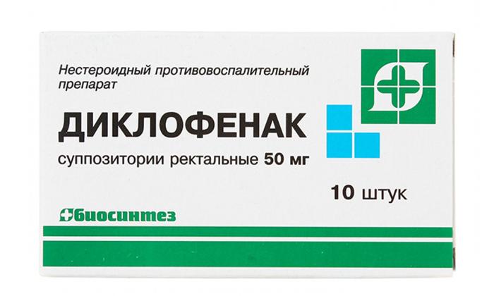 При интенсивном болевом синдроме следует принять системный анальгетик, к которым относится Диклофенак