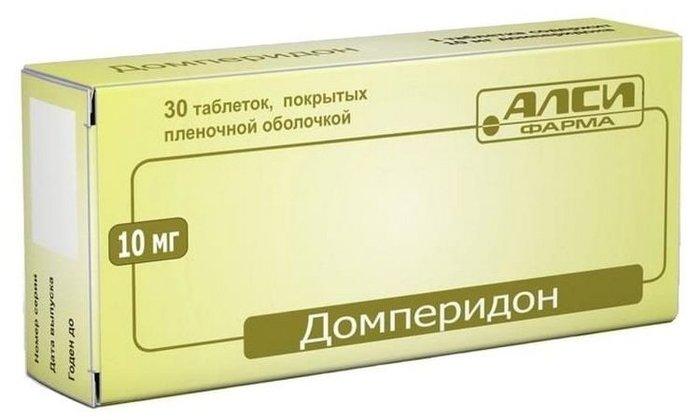 К аналогам Мотониума относят все препараты, основным компонентом которых является домперидон