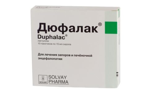 Дюфалак увеличивает объём кала, размягчает фекальные массы, что способствует их лёгкому выведению из кишечника