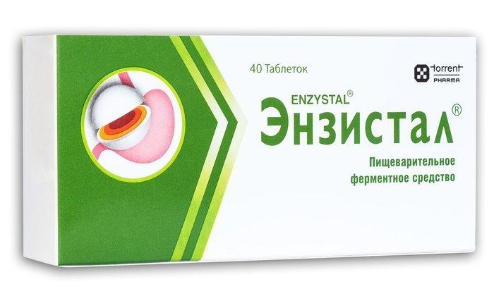 Энзистал эффективно устраняет неприятные симптомы, которые возникают при нарушении работы пищеварительного тракта