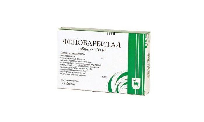 Фенобарбитал усиливает действие дротаверина