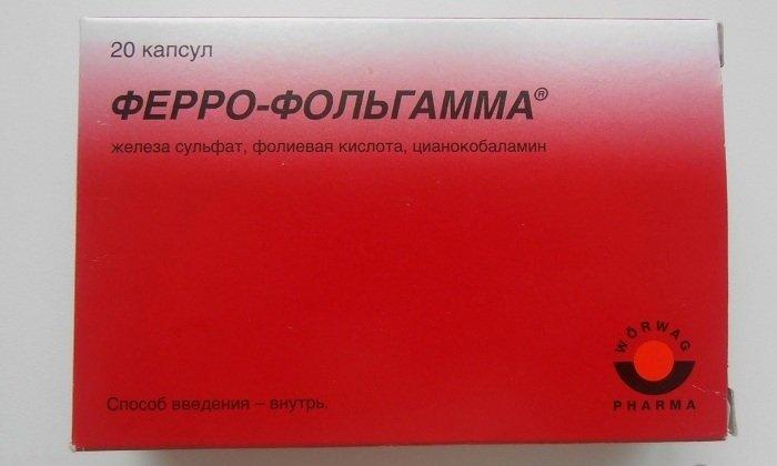 Препарат Ферро-Фольгамма способствует образованию эритроцитов