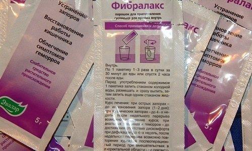 В одной упаковке средства содержится 20 пакетиков с порошком