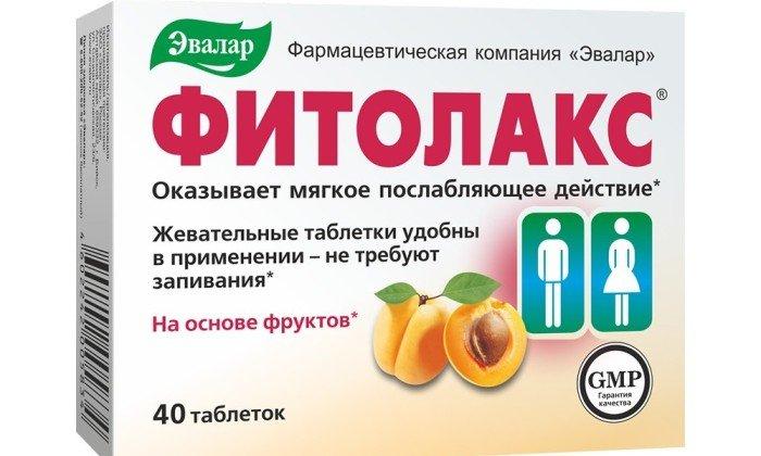 Фитолакс - средство имеет натуральную основу и выпускается в виде жевательных таблеток и батончиков