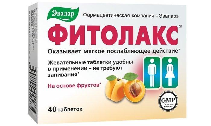 Фитолакс - растительный препарат, являющийся мягким слабительным