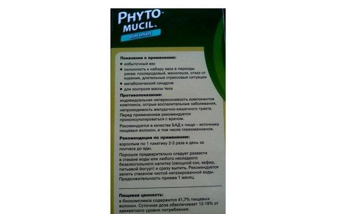 Препарат разрешен к применению в период беременности и лактации