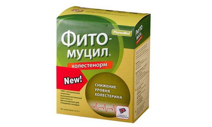 Холестенорм предназначен для пациентов от 40 лет