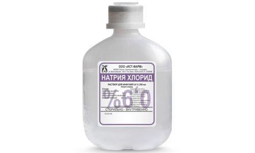 Физраствор - это изотонический (0,9%) раствор поваренной соли в дистиллированной воде
