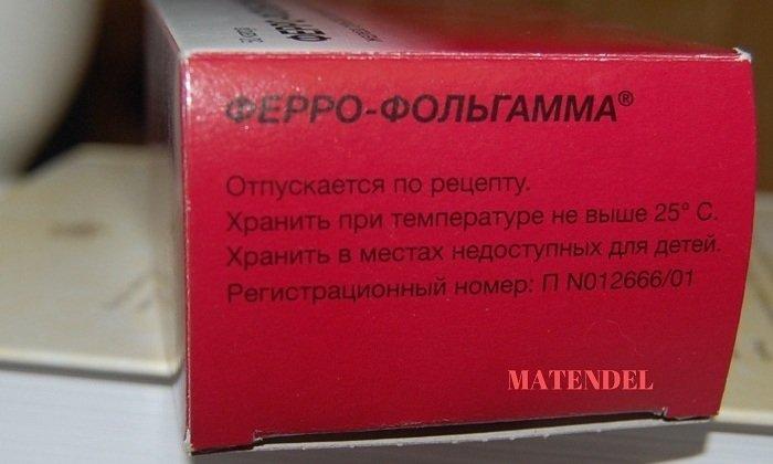 Прием лекарства улучшает состояние кожи, ногтей и волос