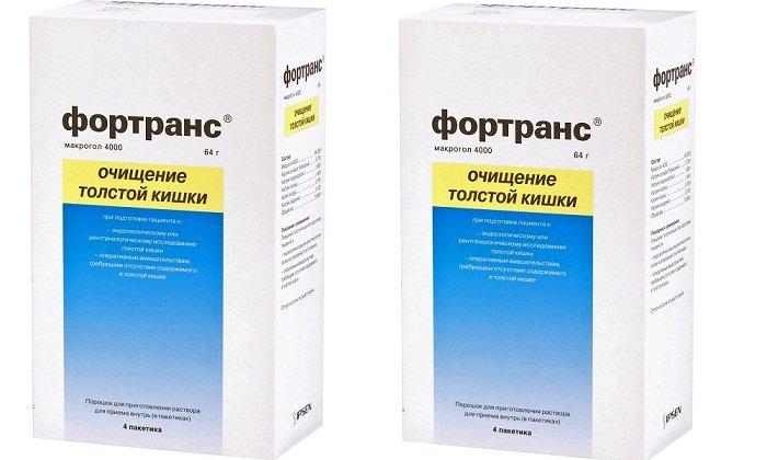 Фортранс предназначен для промывания кишечника. Лекарство не рекомендовано для лиц, не достигших 15-летнего возраста