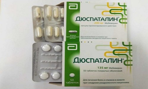 Дюспаталлин выпускают в 2 формах: таблетки в оболочке по 125 мг мебеверина (прием 3 раза в день); капсулы по 200 мг действующего вещества (прием 2 раза в сутки)