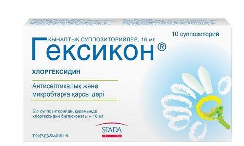 Гексикон используется в качестве антисептика. Проявляет активность против вируса герпеса, некоторых простейших микроорганизмов и ряда грамположительных, грамотрицательных бактерий