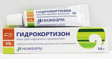 Результаты применения Гидрокортизона при геморрое