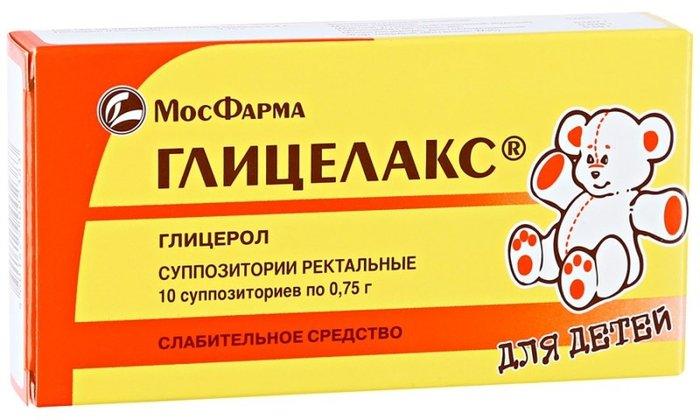 Глицелакс