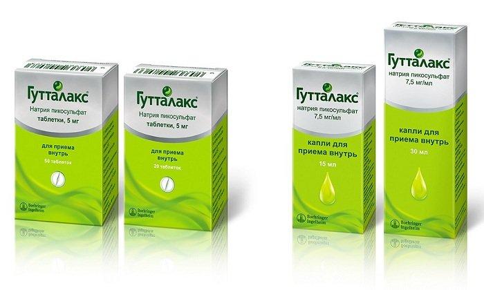 Гутталакс назначают взрослым и пожилым пациентам при нарушении моторной функции кишечника