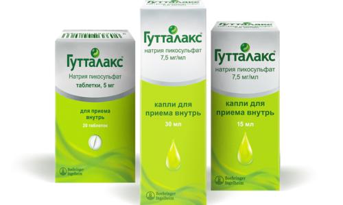 Гутталакс - один из аналогов препарата