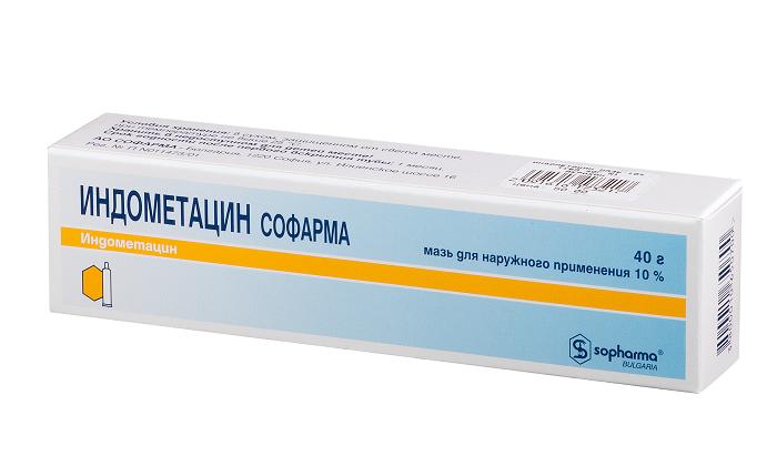 Индометацин - препарат в форме геля и мази. Использование лекарства приводит к снижению агрегации тромбоцитов, уменьшению выработки простагландинов и устранению неприятной симптоматики
