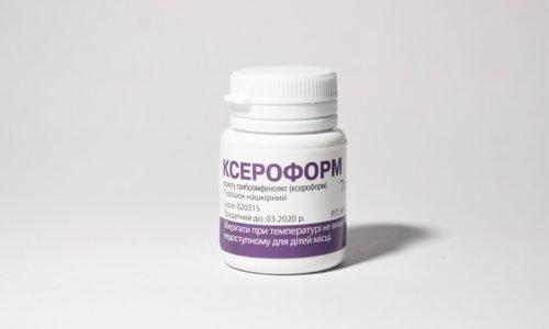 Ксероформ - мазь оказывающая вяжущее действие, ускоряет заживление кожи и слизистых, предотвращает воспаление