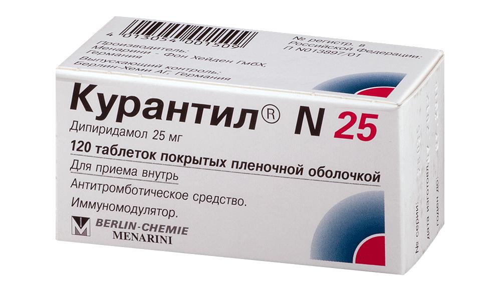 Курантил представляет собой иммуномодулирующий, ангиопротекторный и антиагрегационный медикамент