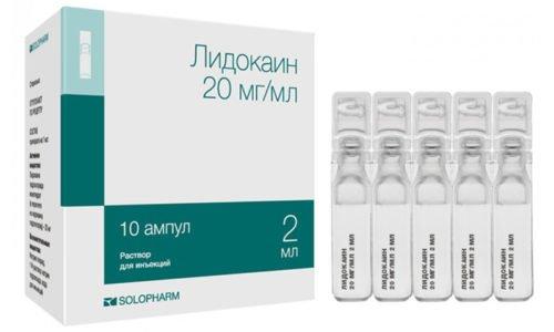 Чтобы устранить болезненные ощущения при введении Цефтриаксона используют Лидокаин