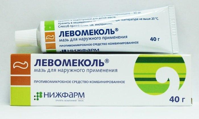 Левомеколь или Левосин