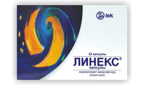 Линекс - препарат-эубиотик. В капсулах содержатся лактобактерии, бифидобактерии и энтерококки