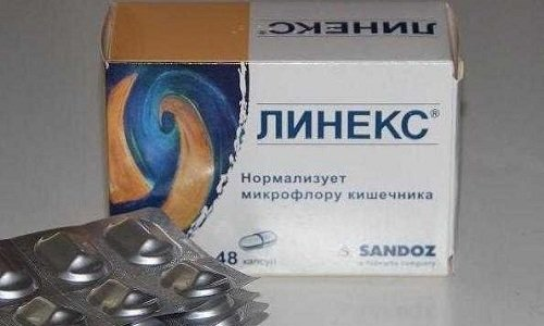 Аналогом Пробифора является препарат Линекс