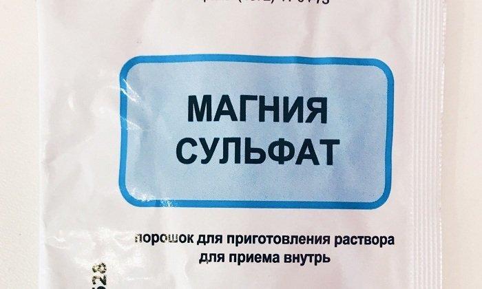 Порошок Магния сульфат: инструкция по применению