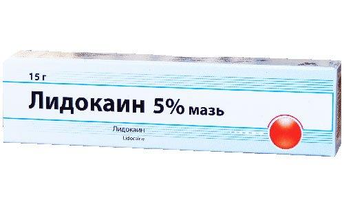 Препарат с 5%-ным содержанием лидокаина используют в педиатрической практике