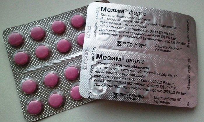 Выпускают Мезим в форме таблеток, покрытых растворимой оболочкой