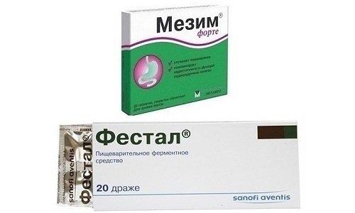 Для устранения неприятных симптомов следует воспользоваться одним из ферментных средств