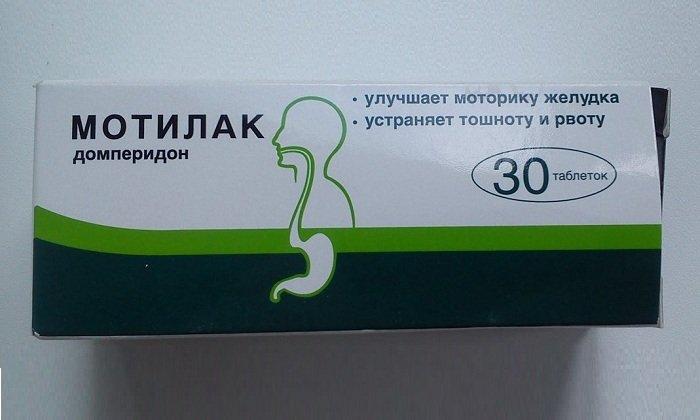 Мотилак имеет тоже действующее вещество и является аналогом препарата Домперидон