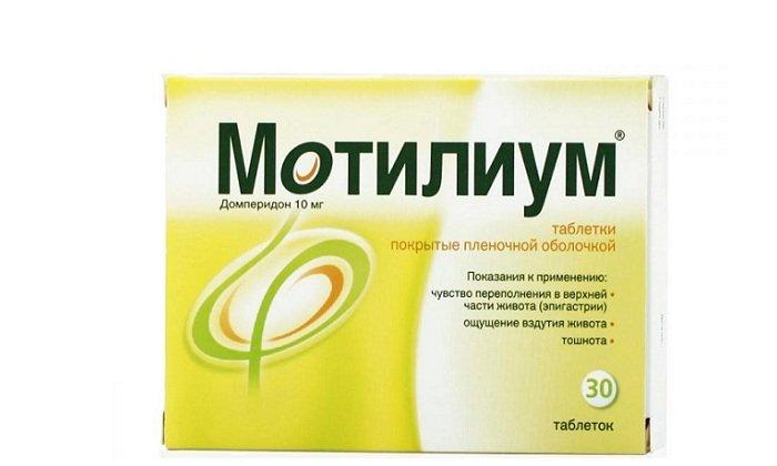 Мотилиум имеет тоже действующее вещество