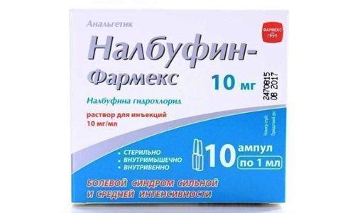 Аналог лидокаина, препарат налбуфин применяют в послеоперационном периоде