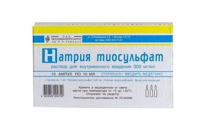 В то же время препарат может нанести вред человеческому организму при неправильном использовании