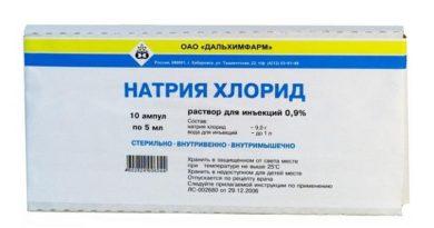 Результаты применения физраствора натрия хлорида при геморрое