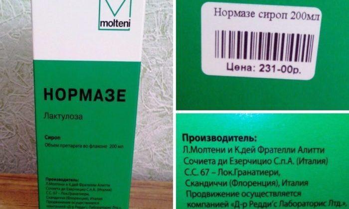 Лекарство имеет вязкую консистенцию, прозрачно-желтоватый оттенок и сладковатый запах
