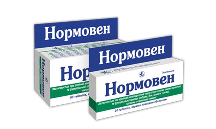 Активными компонентами в составе лекарственного препарата являются гесперидин и диосмин