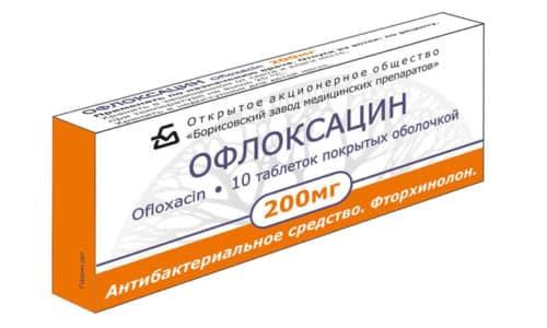 Для лечения простатита используют медикамент с широким спектром действия - Офлоксацин