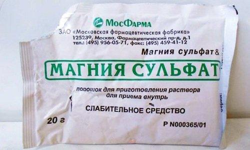 Порошки выпускаются расфасованными по пакетикам разового применения, в объеме 5, 10, 20, 25 г