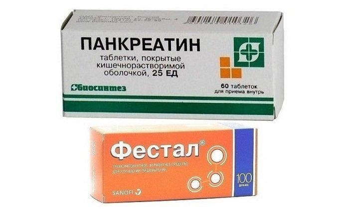Фестал или панкреатин что лучше для поджелудочной