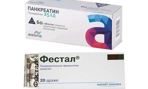 Выбирая, какой медикамент использовать для лечения - Фестал или Панкреатин, следует обратиться к врачу