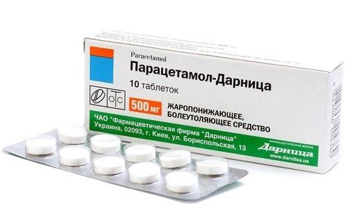 Не рекомендуется сочетать Гидрокортизон с парацетамолом