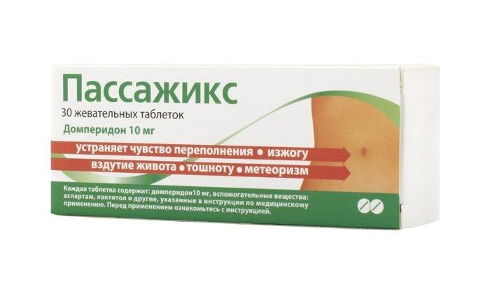 Пассажикс - противорвотное центрального действия, способ использования и дозировки которого повторяют указанные в инструкции по применению Мотониума