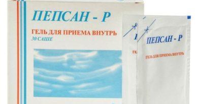 Как лечить геморрой средством Пепсан-Р