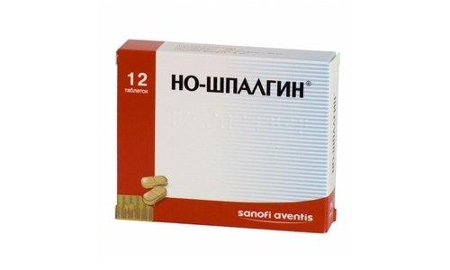 Одним из аналогов препарата является средство Но-шпалгин, имеющее идентичный состав