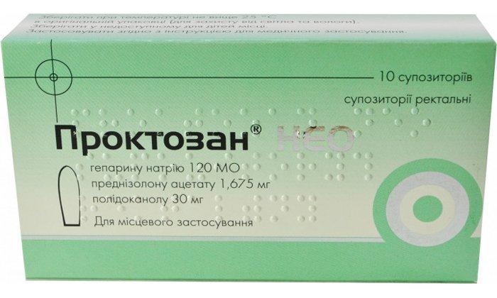 Свечи от геморроя Проктозан - инструкция по применению цена и отзывы